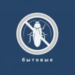 Средства от насекомых для населения (83)