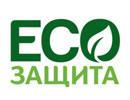 eco-zashita