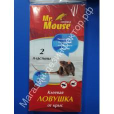 Клеевая ловушка от крыс Mr.Mouse 2 пластины