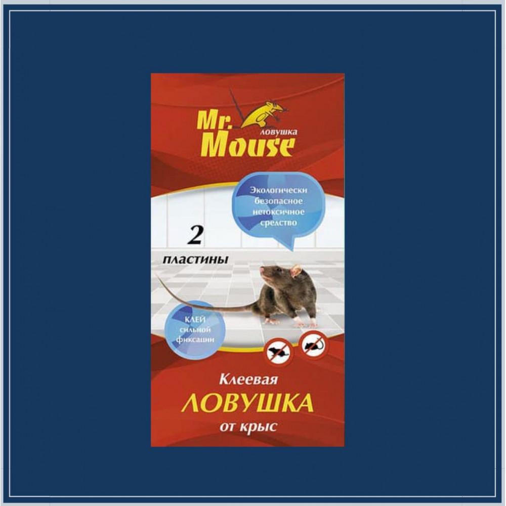 Мистер Маус клеевая пластина от крыс 2 шт