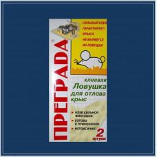 Преграда пластина клеевая для крыс (уп.2 шт)