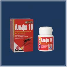 Альфа 10СП (Альфа-циперметрин 10%) в коробке 5г