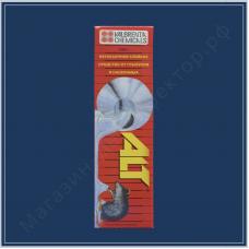 Клей ALT 135 г от грызунов и насекомых