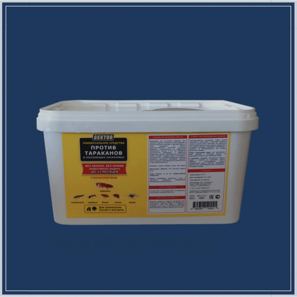 Гектор средство против ползающих насекомых 1 кг (5,8 л) для проф. обработки