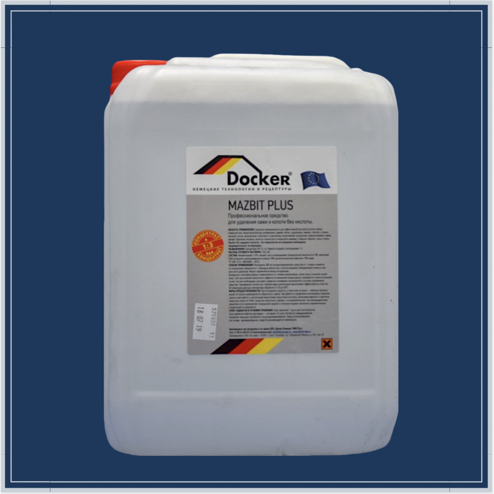 Средство для очистки последствий пожара Docker Mazbit Plus, 11 кг